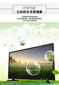 惠州75G254K高清創維液晶電視