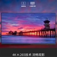 惠州75G25AI聲控全面屏創維液晶電視