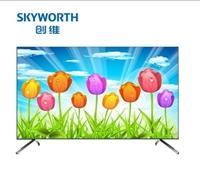 惠州75F74K超薄高清創維液晶電視