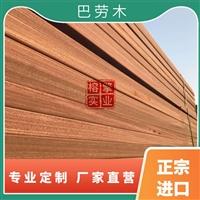 巴勞木花架 巴勞木防腐木地板 紅巴勞木材料 黃巴勞供應