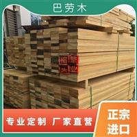 巴勞木涼亭 巴勞木防腐木板材 進口紅巴勞木 定制黃巴勞木