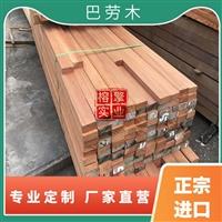巴勞木板材巴勞木防腐木 紅巴勞木報價 黃巴勞木價格