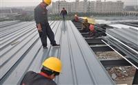 950玻璃絲綿-普蘭店彩鋼屋面板制作安裝