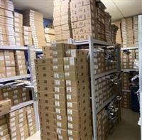 回收AK5357ETP芯片 AK5357ETP芯片回收--超級高價