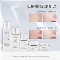 抚平细纹提亮肤色odm化妆品供应平台全球
