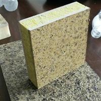 石材保温防火一体板 石材聚氨酯保温一体板