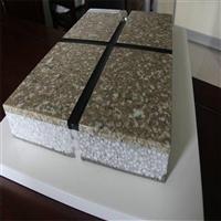 石材保温装饰一体板 真石漆石材保温一体板