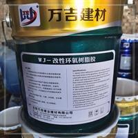 聚合物加固修补砂浆广西南宁市电话
