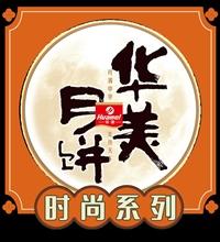 深圳市光明新区竞博竞猜规则竞博体育登录总部-流心燕窝竞博体育登录竞博篮球比分