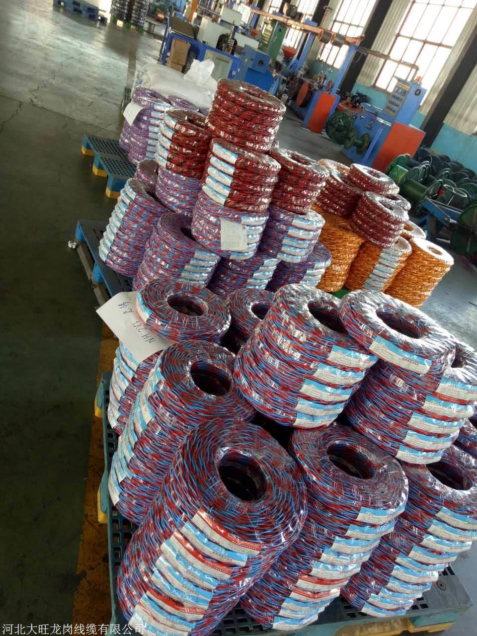 刚性矿物电缆BBTRZ5X240生产厂家