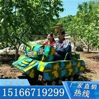 開著坦克去旅游 雙人游樂坦克車 小型游樂坦克車雙人游