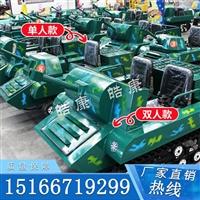 冰雪小霸王 兒童游樂坦克車滑雪場設備 電動雪地坦克車