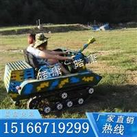 可以在草地上開的游樂坦克 雙人座草地坦克 小型游樂車