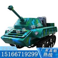全仿真工程橡膠履帶 仿真電動坦克車 雙人雪地坦克