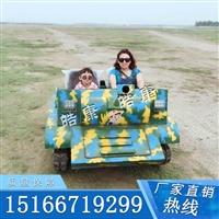 熱銷款新型汽油坦克車 戶外游樂坦克車 仿真游樂坦克車
