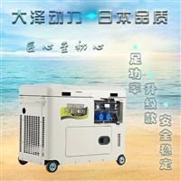 6kw靜音柴油發電機