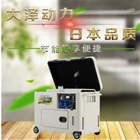 8kw靜音柴油發電機