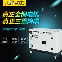 15kw車載靜音發電機TO18000ET