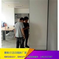 惠州活动屏风 藏板间门地面不用轨道