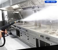 潔家邦商業大型油煙機清洗機設備