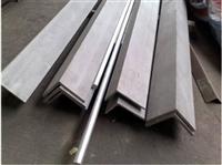 湖南角钢批发 长沙角钢 等边角钢 镀锌角钢批发价格