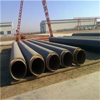 供热用保温钢管 小口径保温钢管 埋地保温无缝钢管 怎么卖