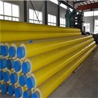 供热用保温钢管 聚乙烯保温无缝钢管 保温直缝钢管 供应商