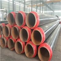 大口径热力管道 聚乙烯保温螺旋钢管 聚氨酯保温直缝钢管 怎么卖