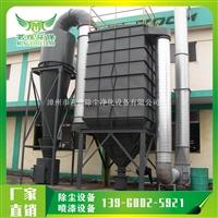 HMC型脉冲单机袋式除尘器结构与性能参数