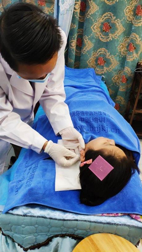 广州中医疗法培训班  皮肤科中医疗法培训