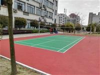 橡胶网球场塑胶排球场施工价格