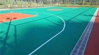 小区塑胶球场塑胶羽毛球场设计方案