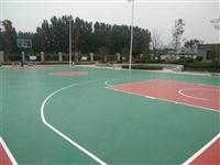 橡胶篮球场塑胶网球场设计方案