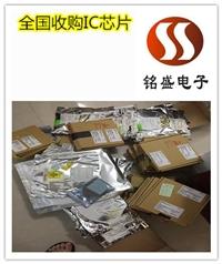 珠海高新区IC回收 回收电子元器件