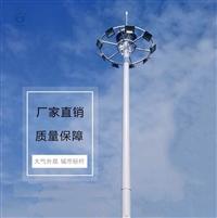 25米30米广场LED高杆灯厂家,升降式高杆灯报价