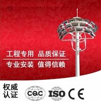 25米30米35米40米高杆灯价格