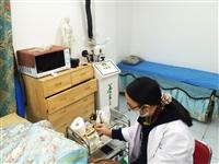 中医疗法培训,内科中医疗法培训,人体净化肝胆排毒