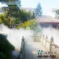 新疆雾森景观系统公司