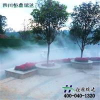喷雾造景设备 冷雾景观 雾森造雾