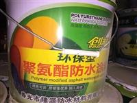 长期回收乙酰丙酮 收购库存乙酰丙酮