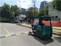 学校清扫保洁用百色电动扫地车