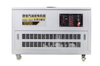 10kw靜音汽油發電機