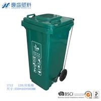 廈門豪盛廈門塑料垃圾桶,龍巖塑料垃圾桶,南平塑料垃圾桶