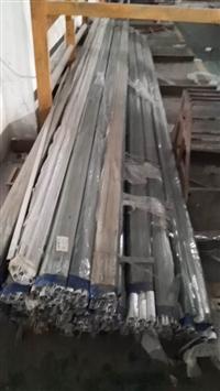 广州市番禺区环保废铝回收公司
