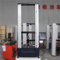 材料试验机 拉力试验机 定制拉力机