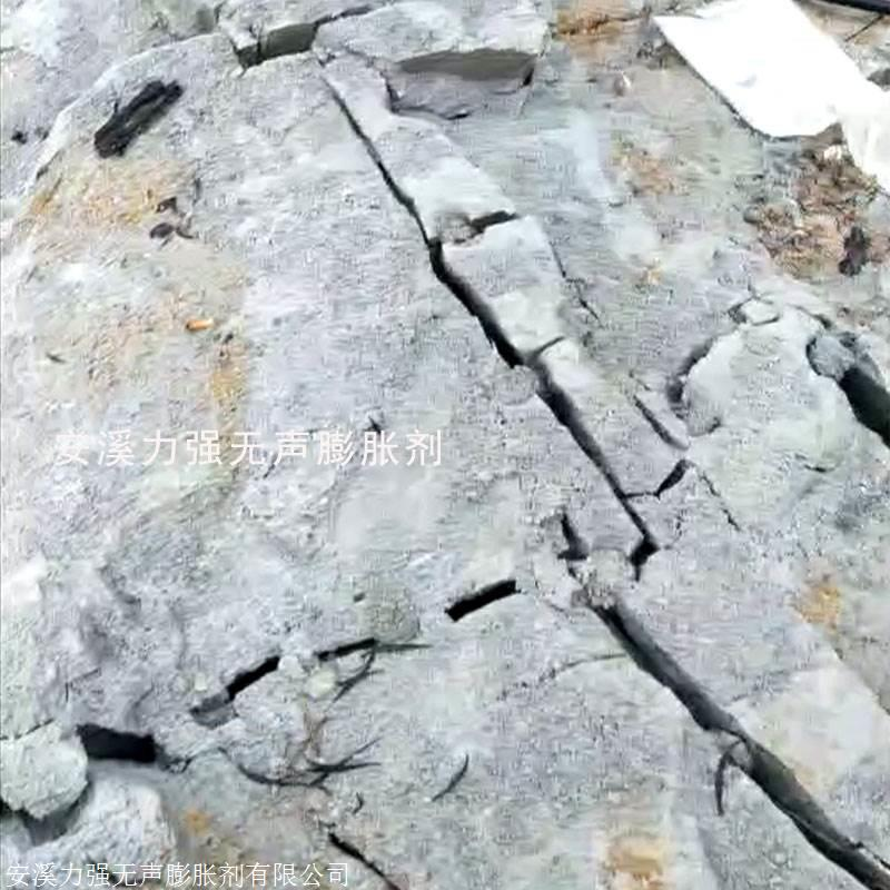 云南普洱市无声破碎剂 破石头膨胀剂