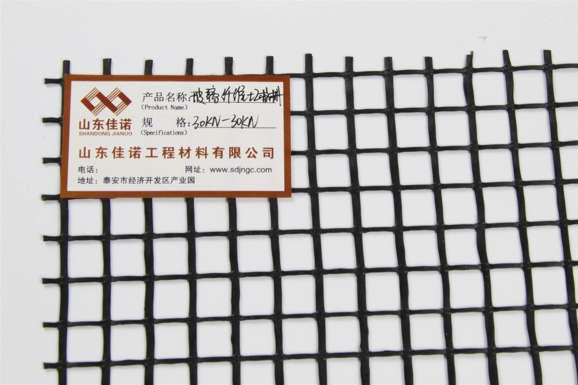 单向玻纤格栅施工程序
