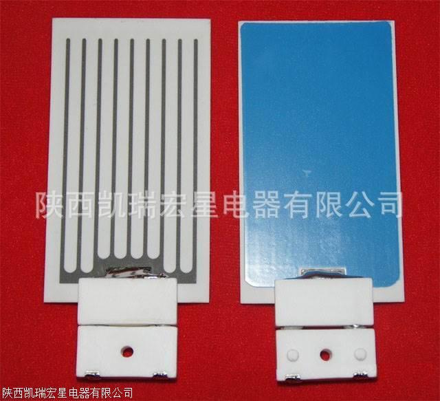 3.5g臭氧消毒碗柜用臭氧陶瓷片-優質臭氧發生器配件