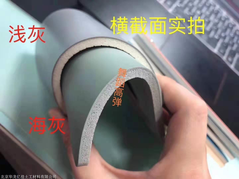 北京延庆商用地胶多少钱