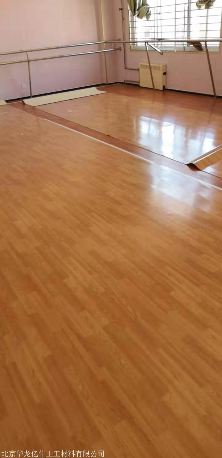北京昌平舞蹈地胶多少钱